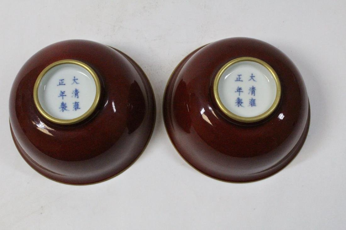 Pair Chinese red glazed porcelain bowl - 6