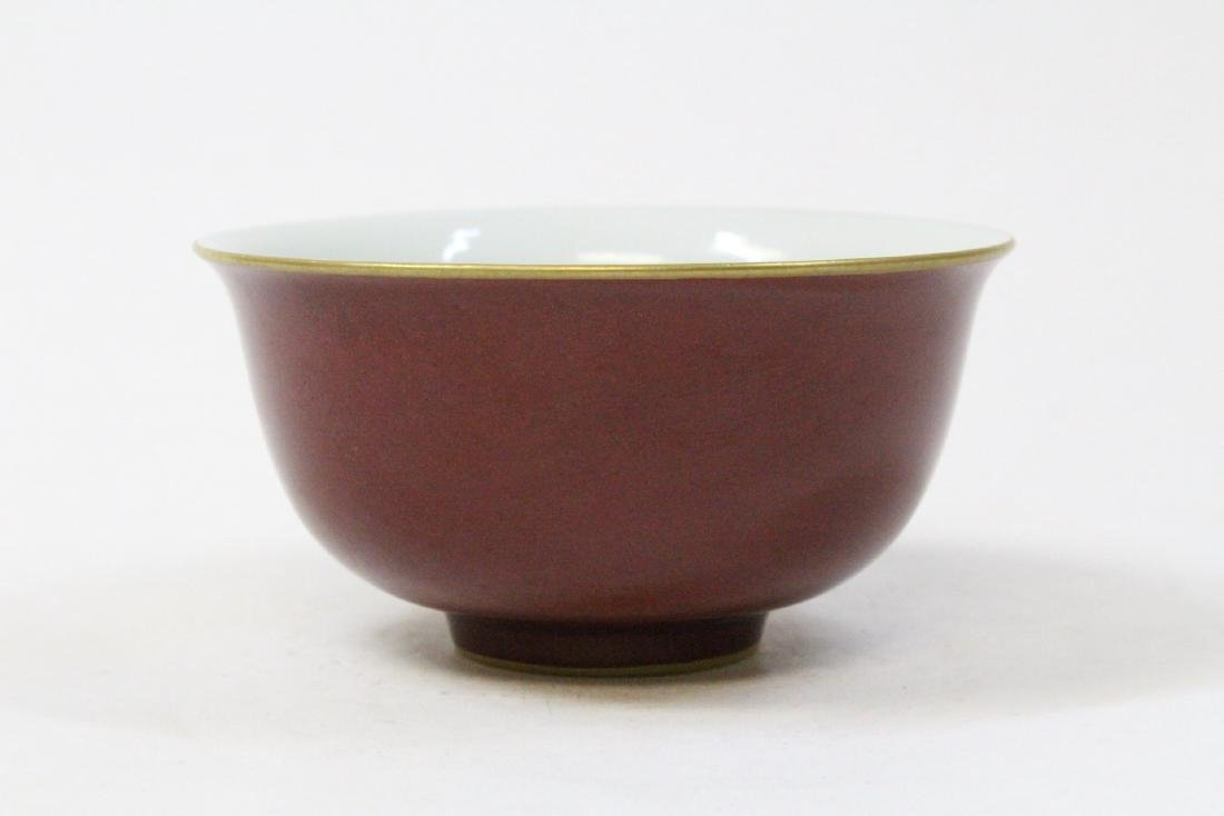 Pair Chinese red glazed porcelain bowl - 8