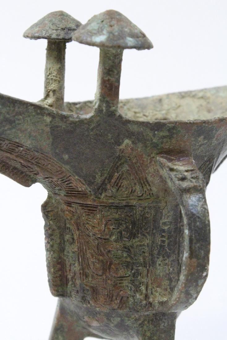 Chinese archaic style bronze jue - 9