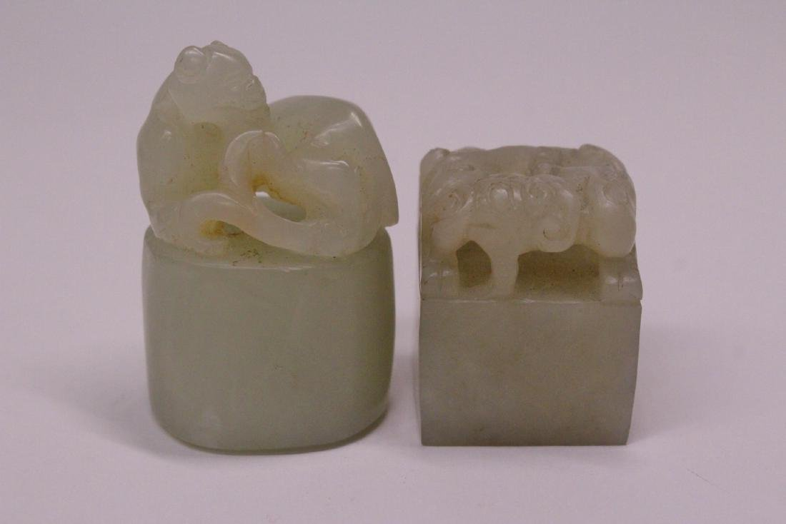 2 Chinese white jade carved seal
