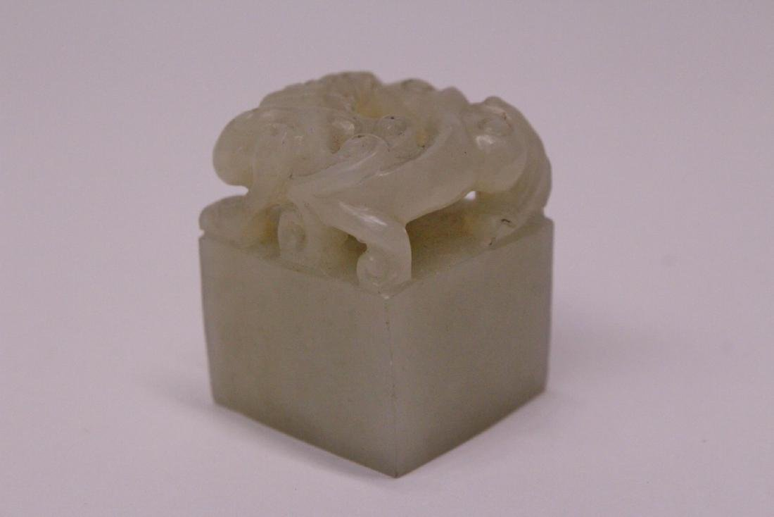 2 Chinese white jade carved seal - 7