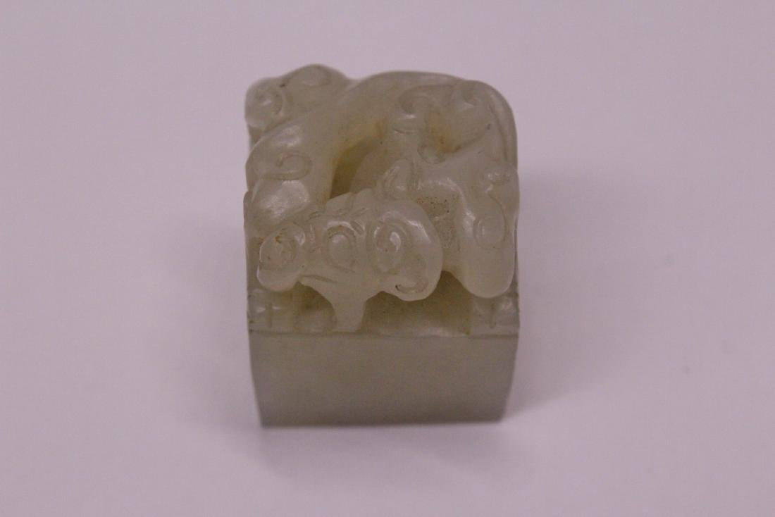 2 Chinese white jade carved seal - 8