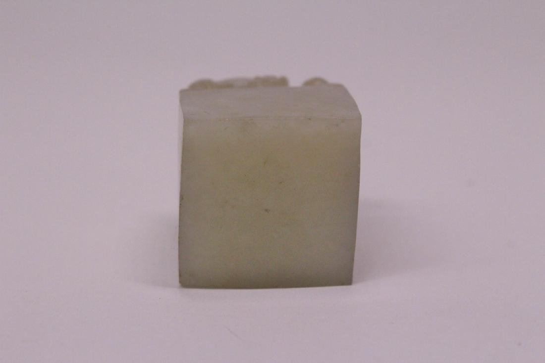 2 Chinese white jade carved seal - 9