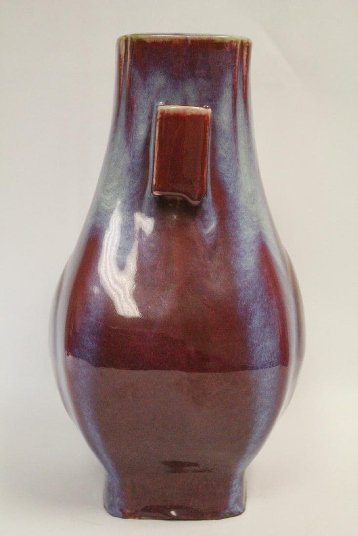 Chinese copper red glazed square porcelain vase - 2