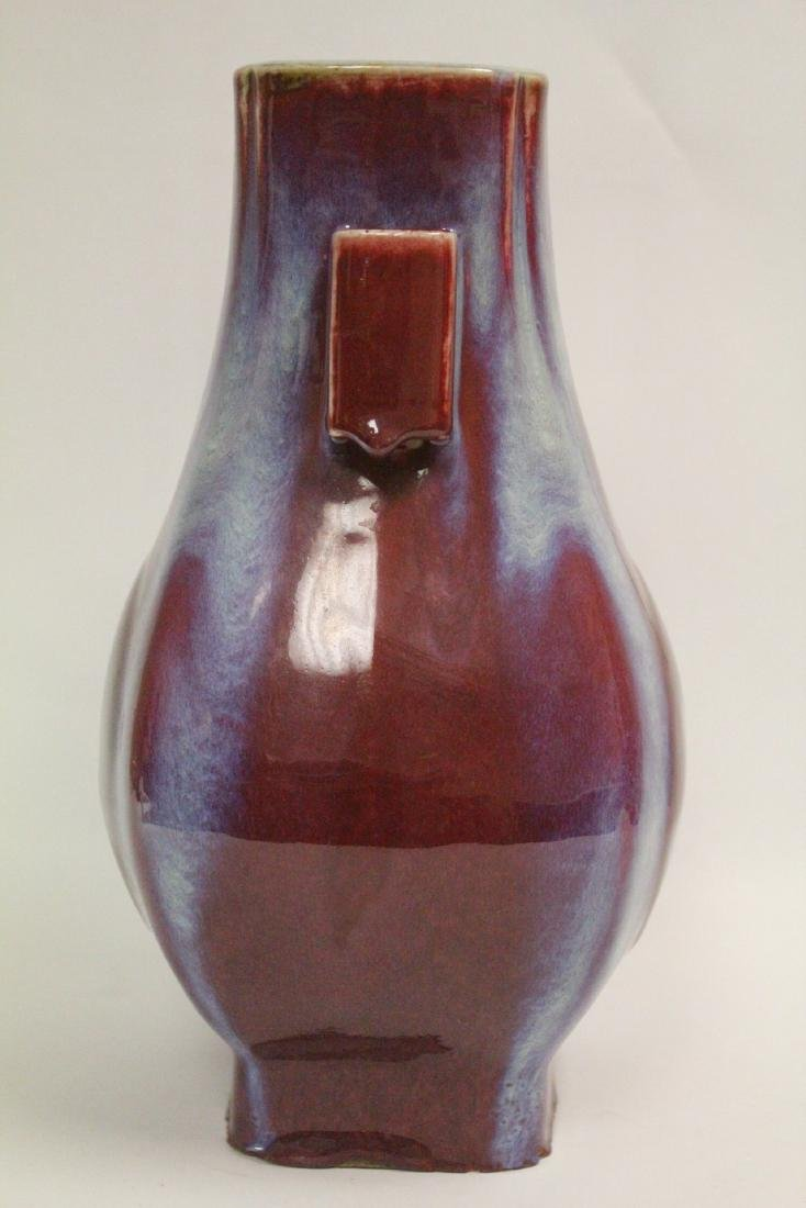Chinese copper red glazed square porcelain vase - 4