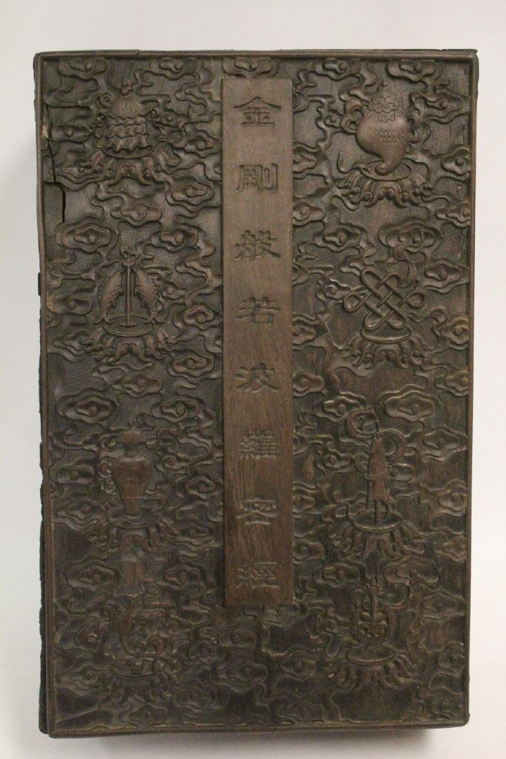 Chinese wood box carved with dragon - 6