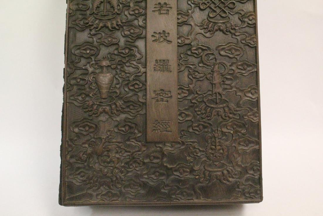 Chinese wood box carved with dragon - 8