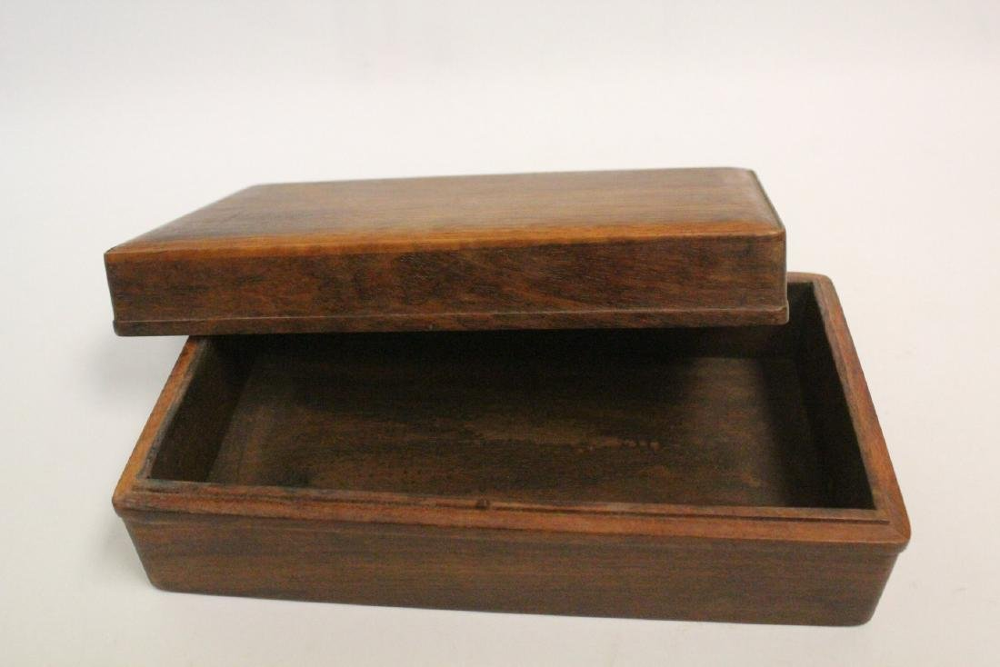 Chinese small rosewood box - 10