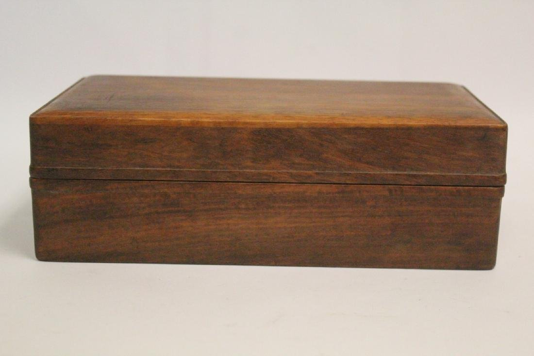 Chinese small rosewood box - 2