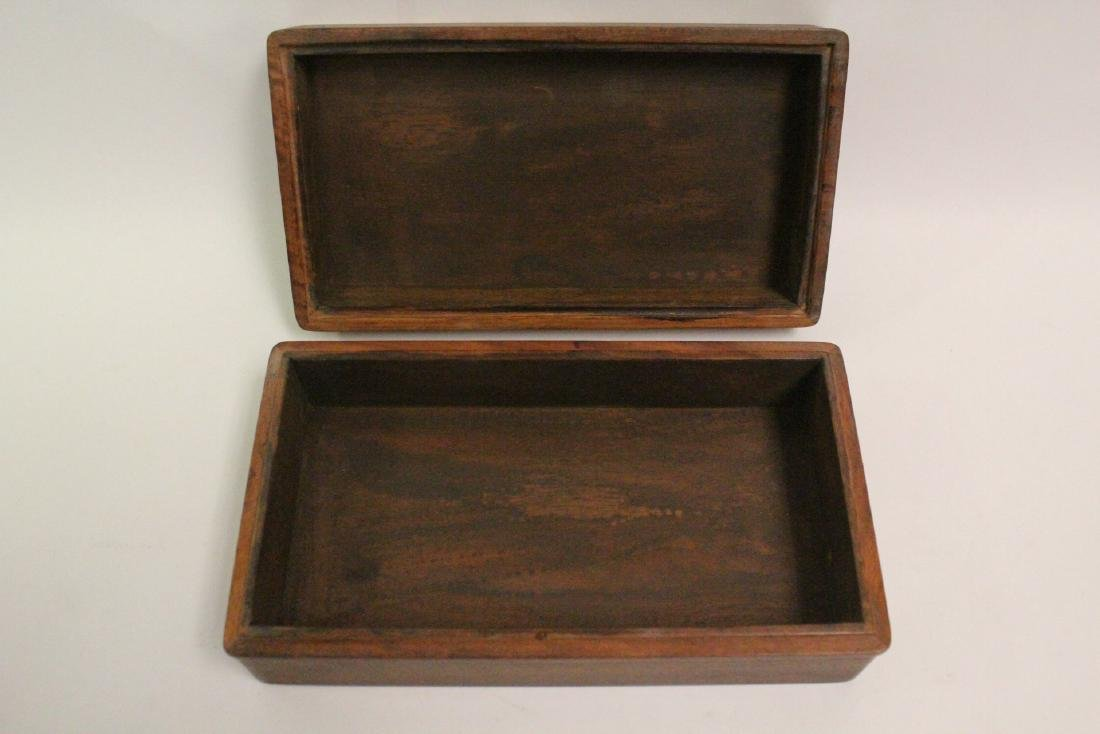 Chinese small rosewood box - 7