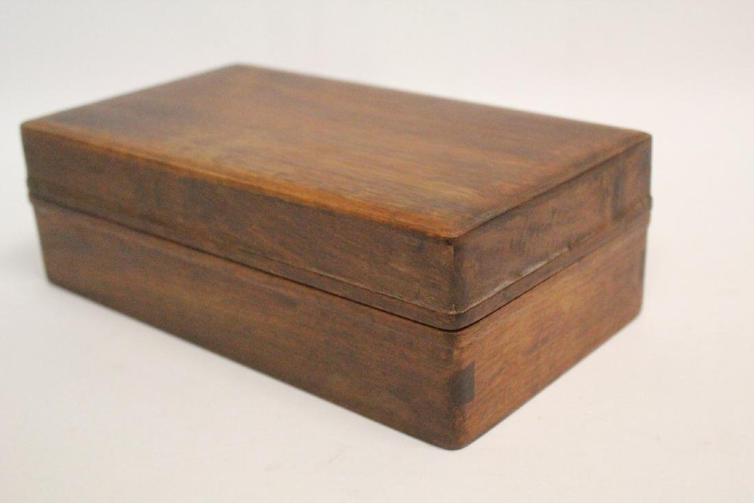 Chinese small rosewood box - 9