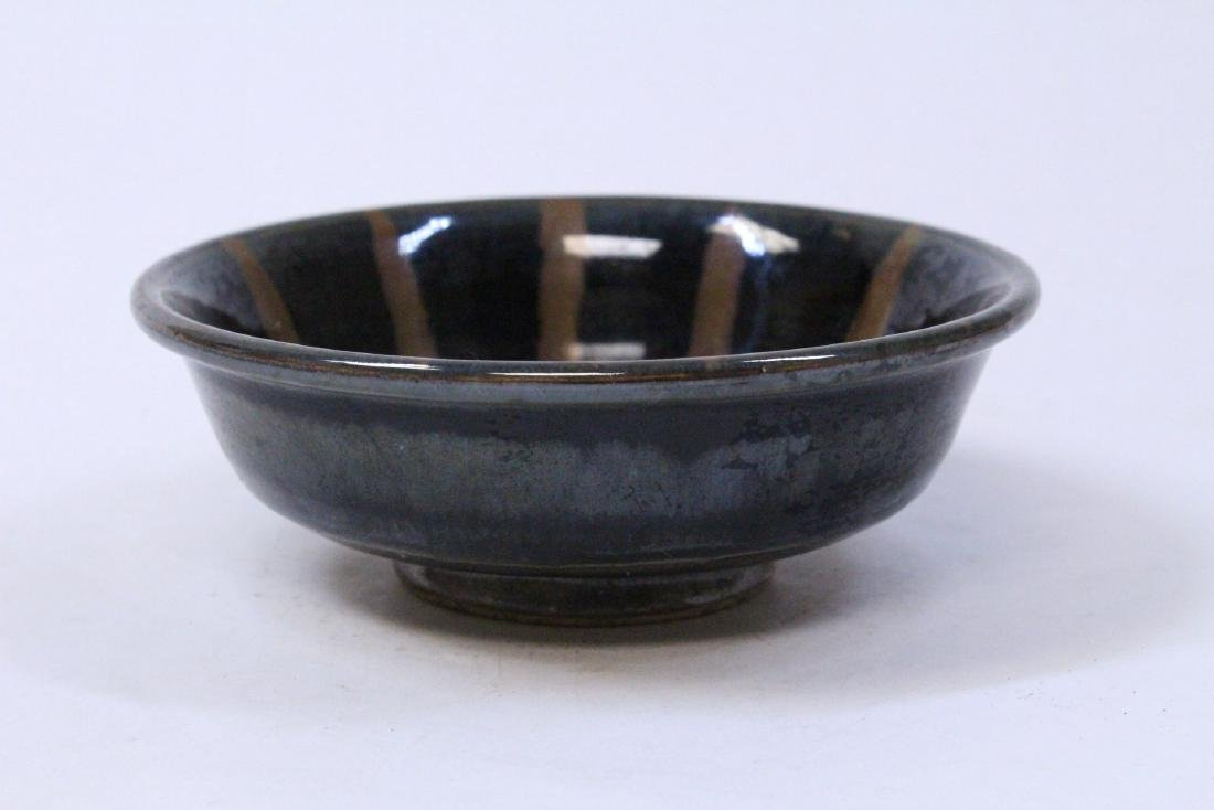 Chinese Song style porcelain bowl