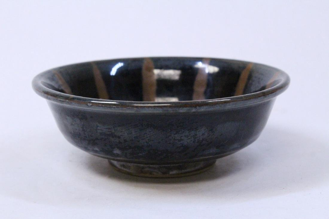 Chinese Song style porcelain bowl - 2