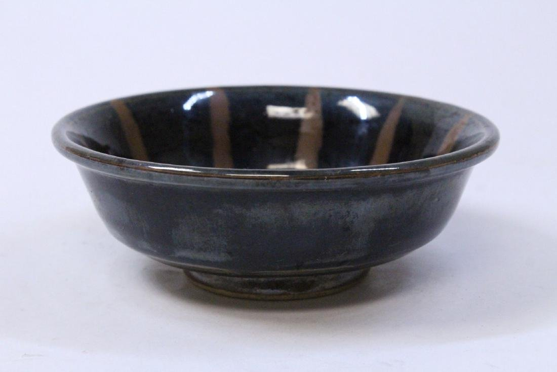 Chinese Song style porcelain bowl - 3