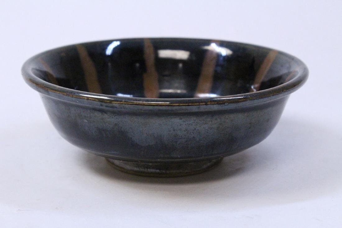 Chinese Song style porcelain bowl - 4
