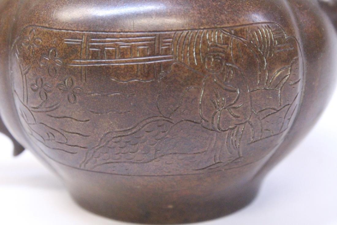 Chinese bronze teapot - 9