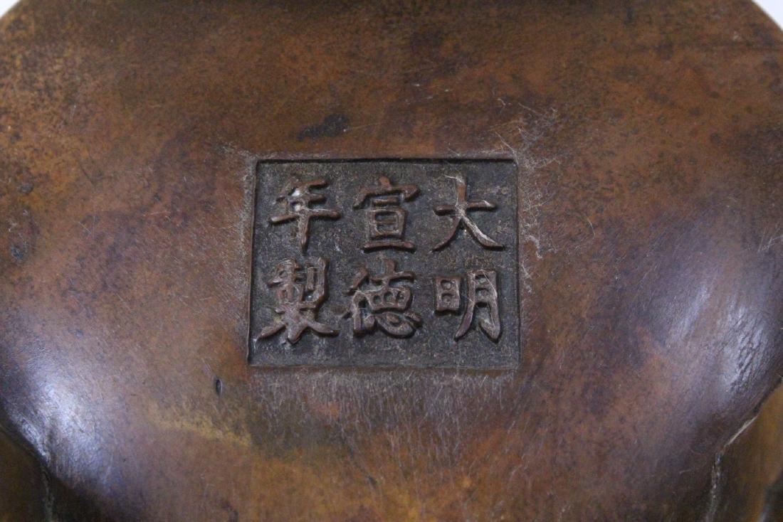 Chinese bronze tripod censer - 7