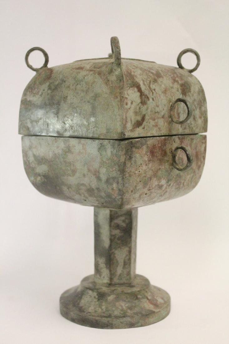 Chinese archaic style bronze covered food vessel - 2