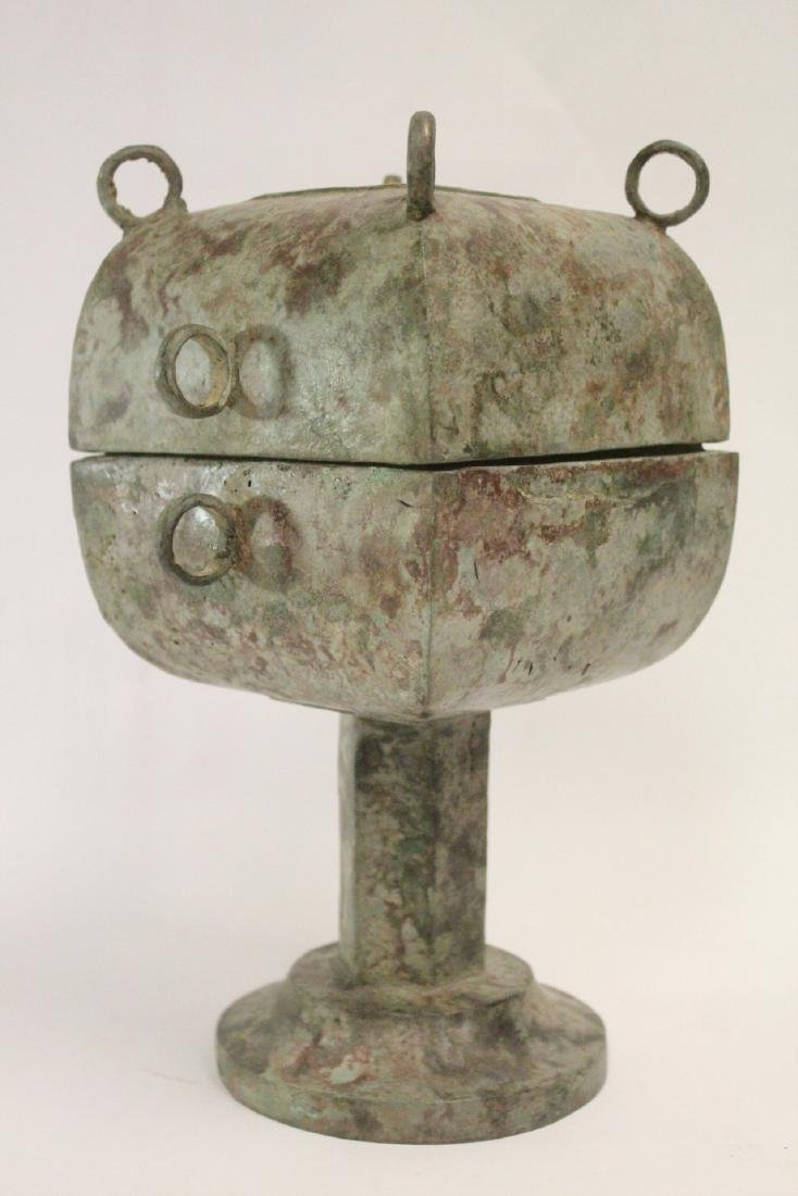 Chinese archaic style bronze covered food vessel - 4