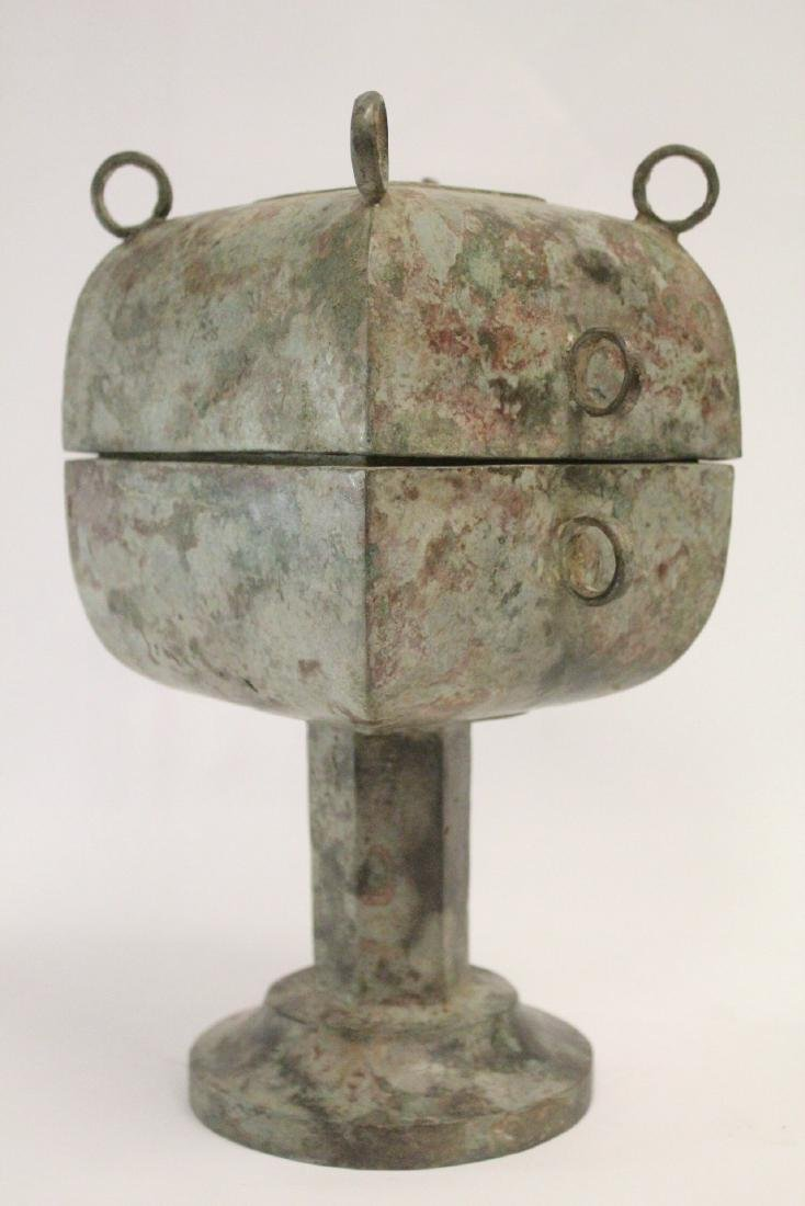 Chinese archaic style bronze covered food vessel - 6