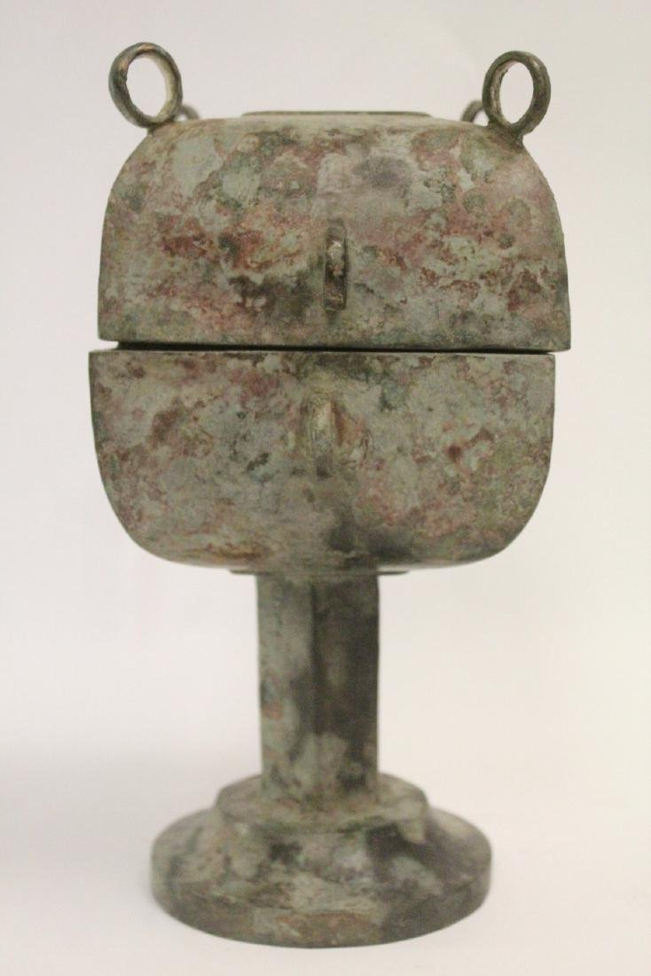 Chinese archaic style bronze covered food vessel - 7