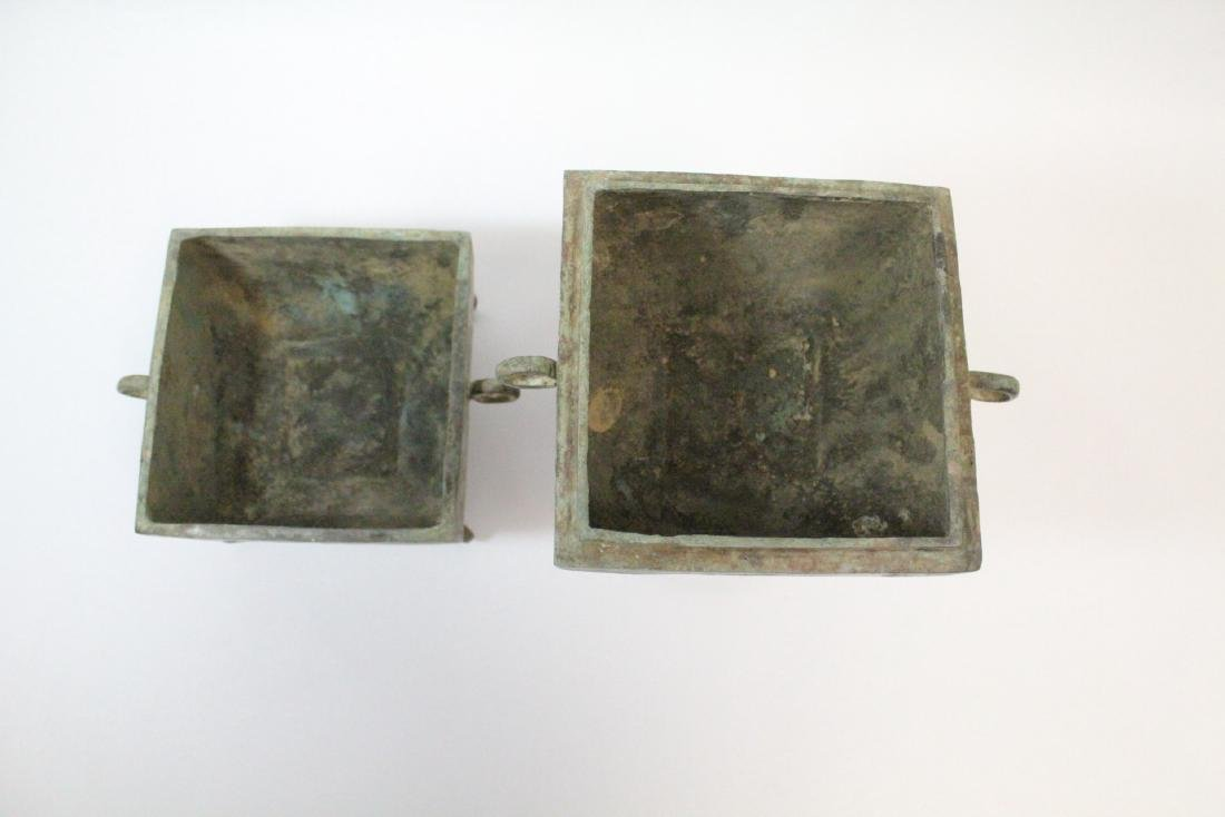 Chinese archaic style bronze covered food vessel - 9