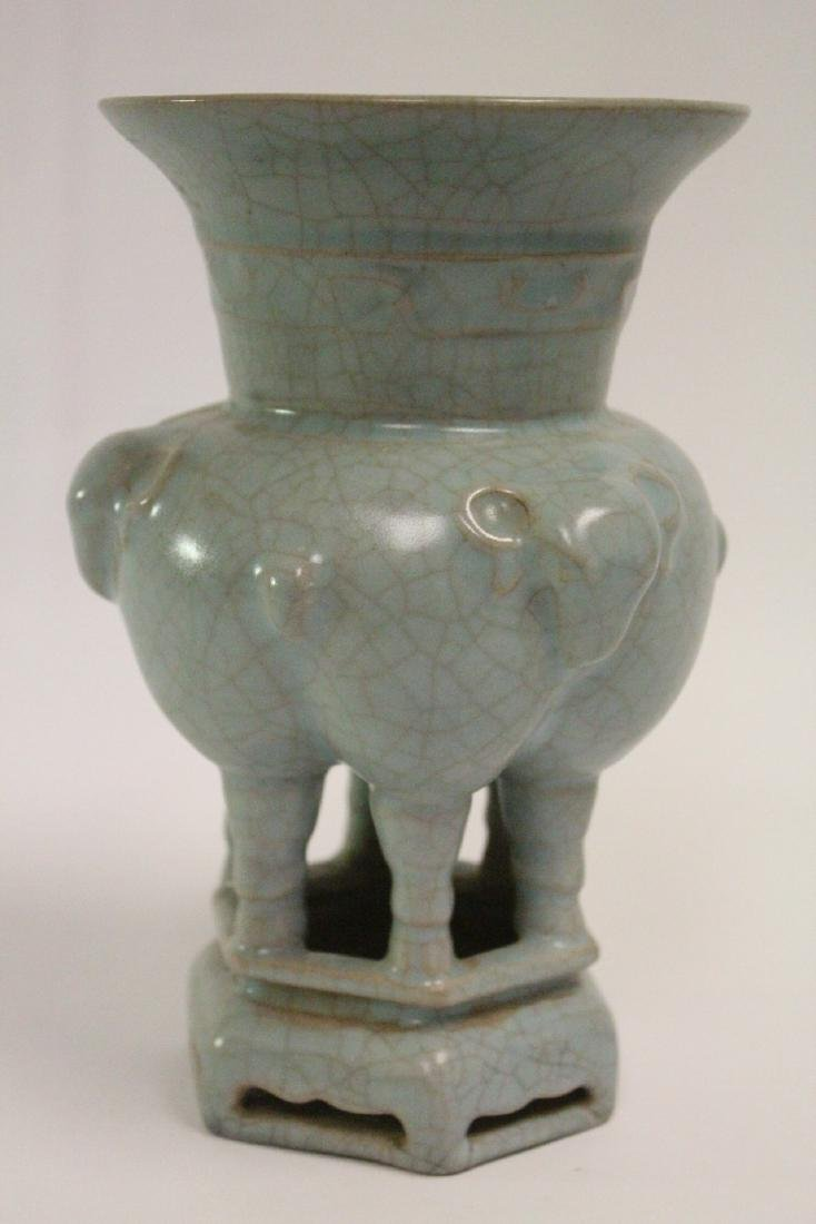 Chinese Song style porcelain censer - 5