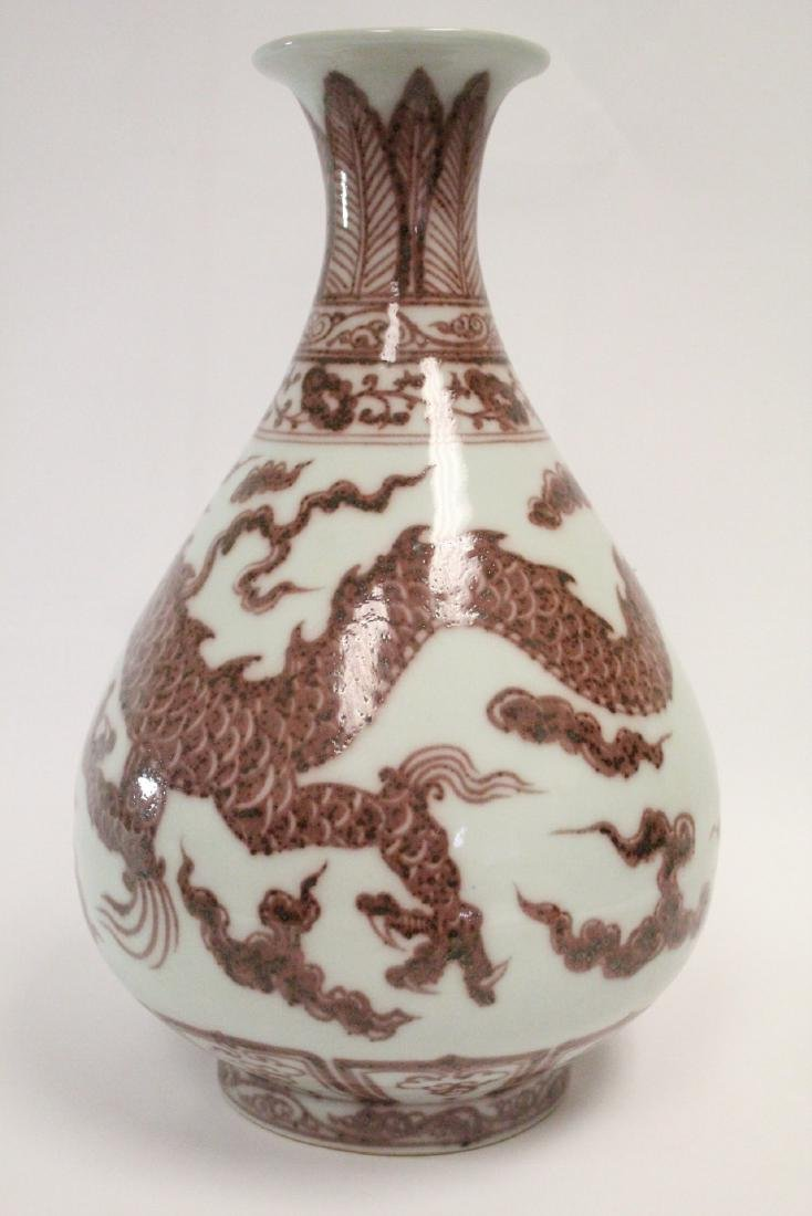 Chinese red and white porcelain vase - 3