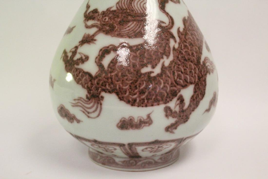 Chinese red and white porcelain vase - 7