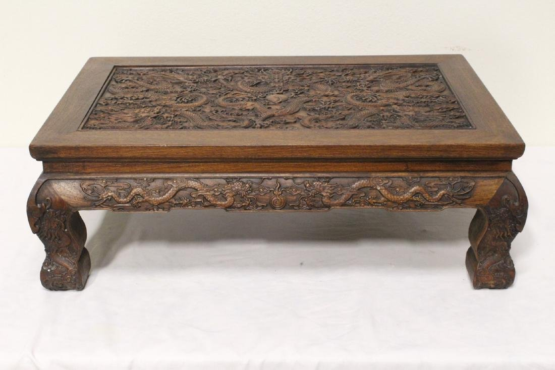 Chinese rosewood low table