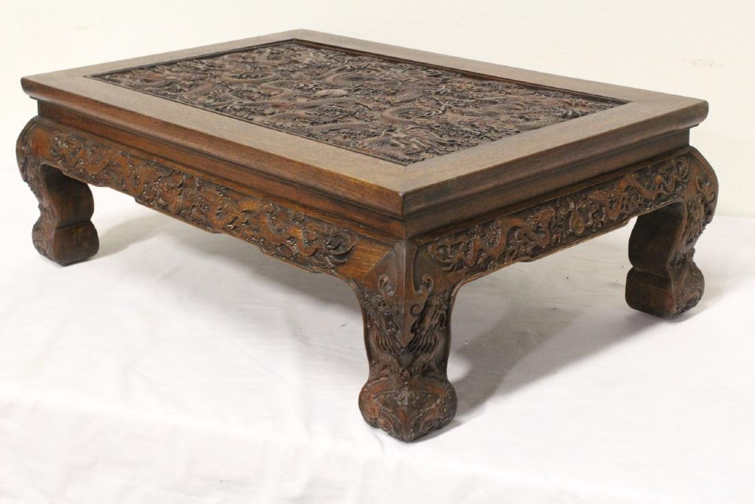 Chinese rosewood low table - 6