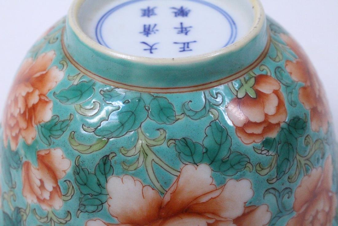 Chinese famille rose porcelain bowl - 10