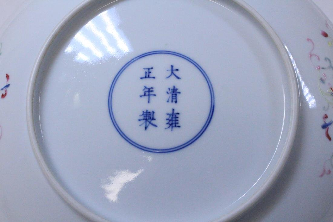 painted Chinese famille rose porcelain plate - 10