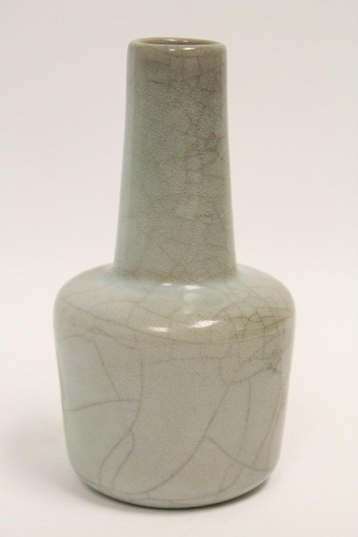 Chinese Song style porcelain vase