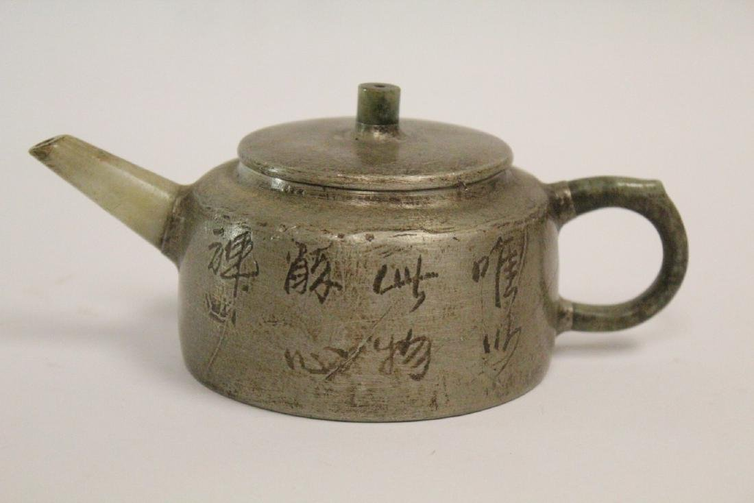 Chinese Yixing teapot with jade sprout