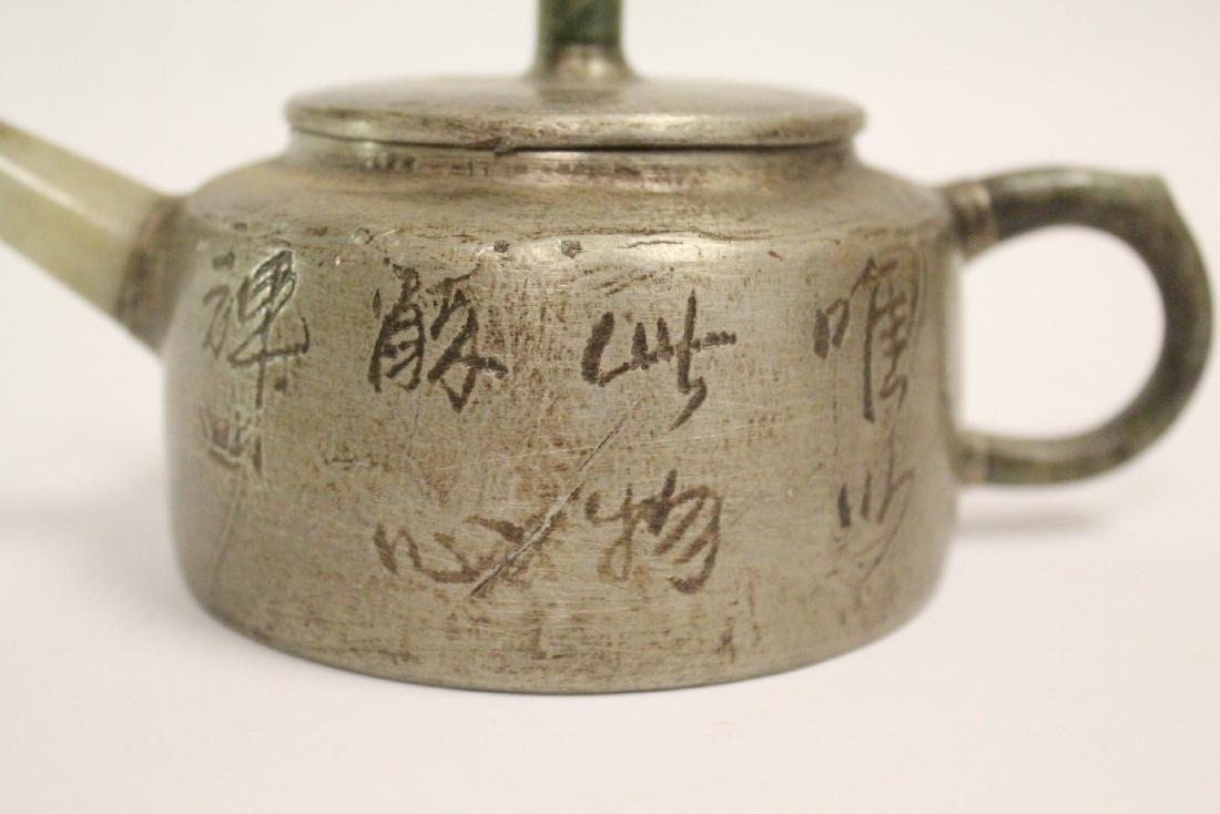 Chinese Yixing teapot with jade sprout - 8