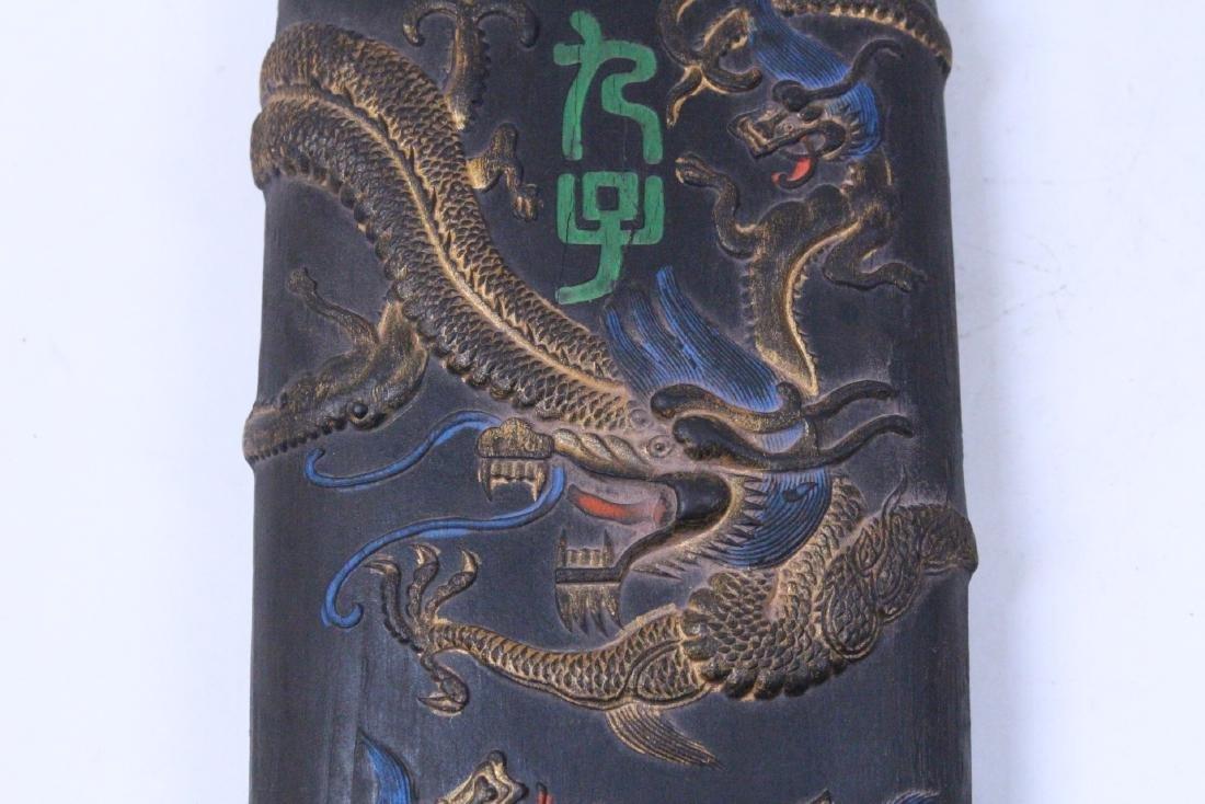 Chinese ink stick - 3