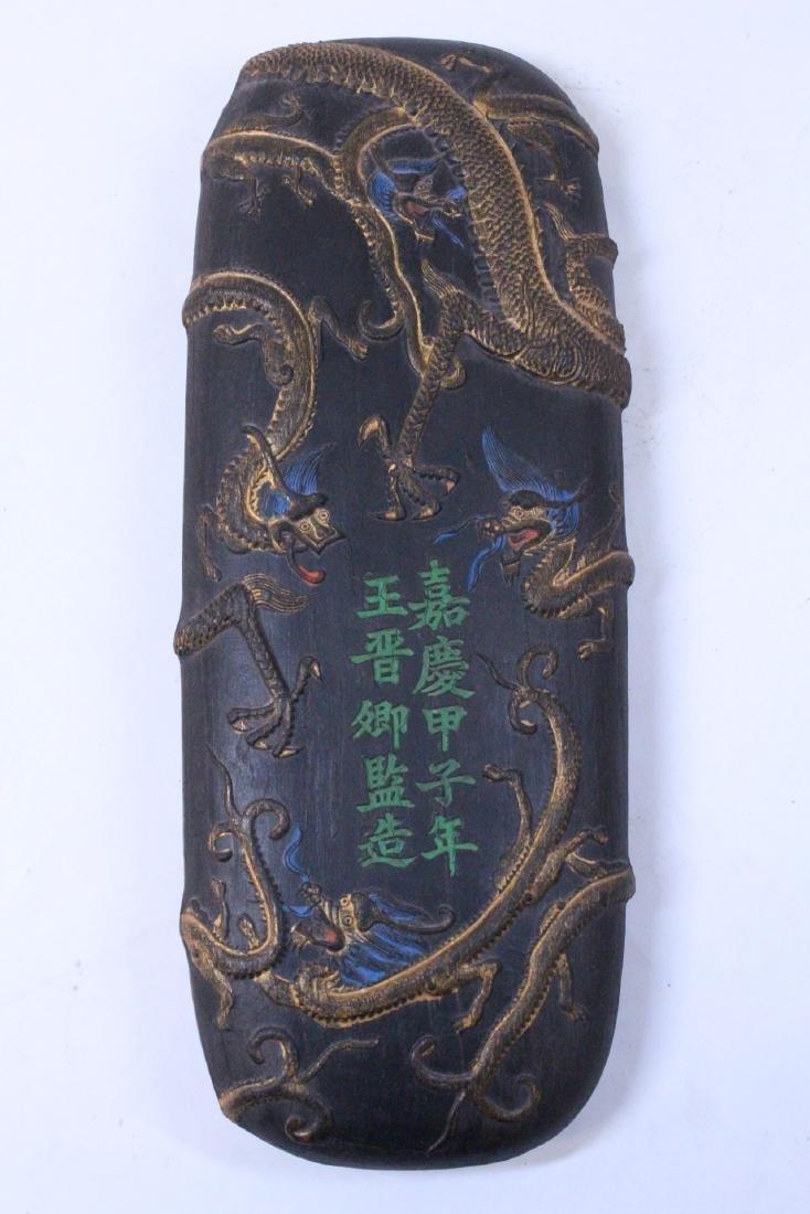 Chinese ink stick - 5