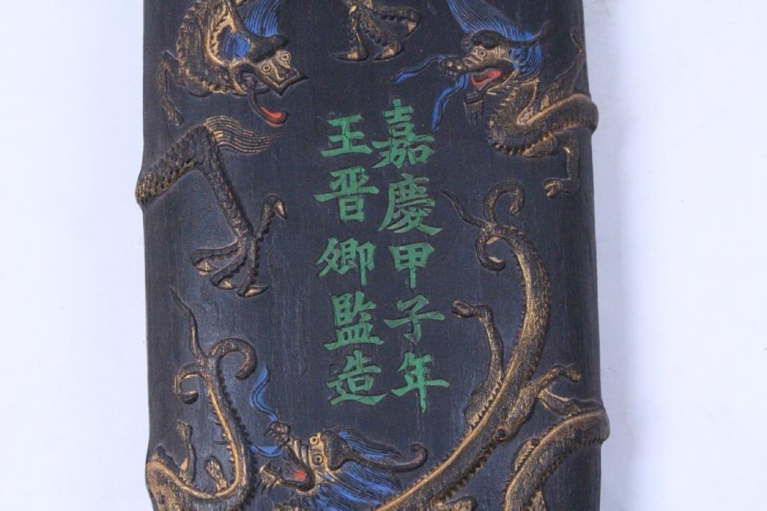 Chinese ink stick - 7