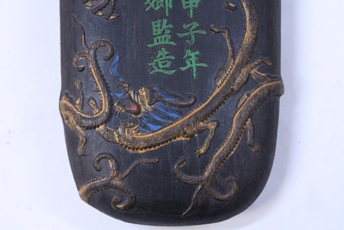 Chinese ink stick - 8