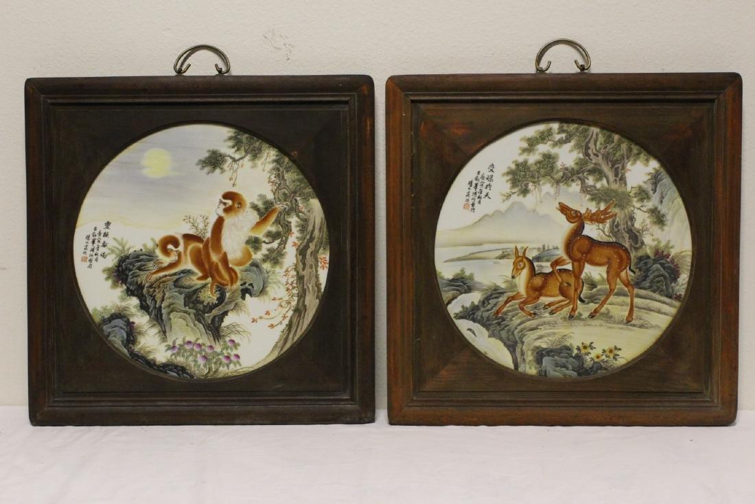 2 frame porcelain plaques