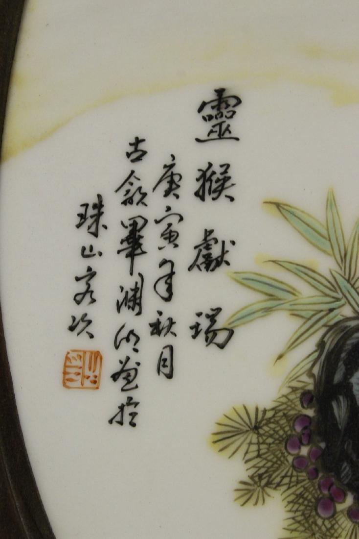 2 frame porcelain plaques - 4