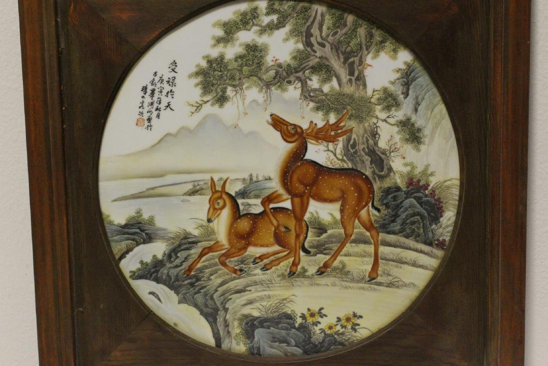 2 frame porcelain plaques - 6
