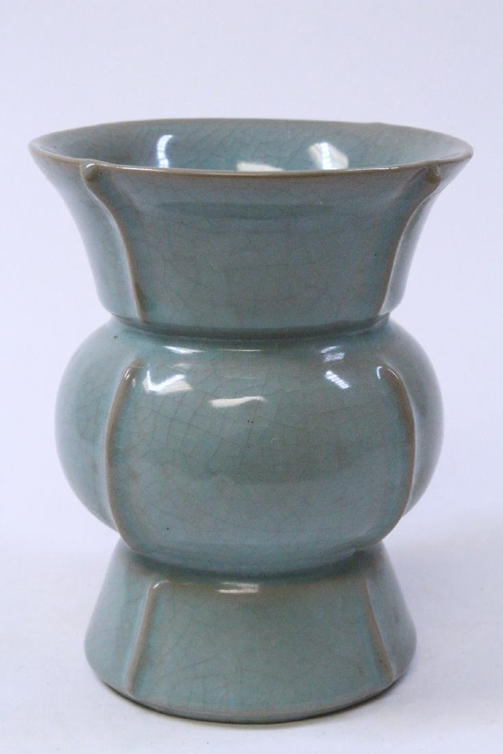Chinese Song style porcelain jar - 3