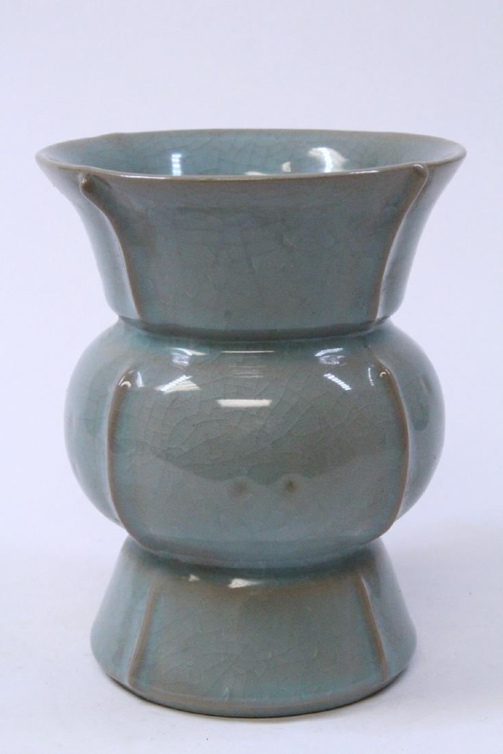 Chinese Song style porcelain jar - 4