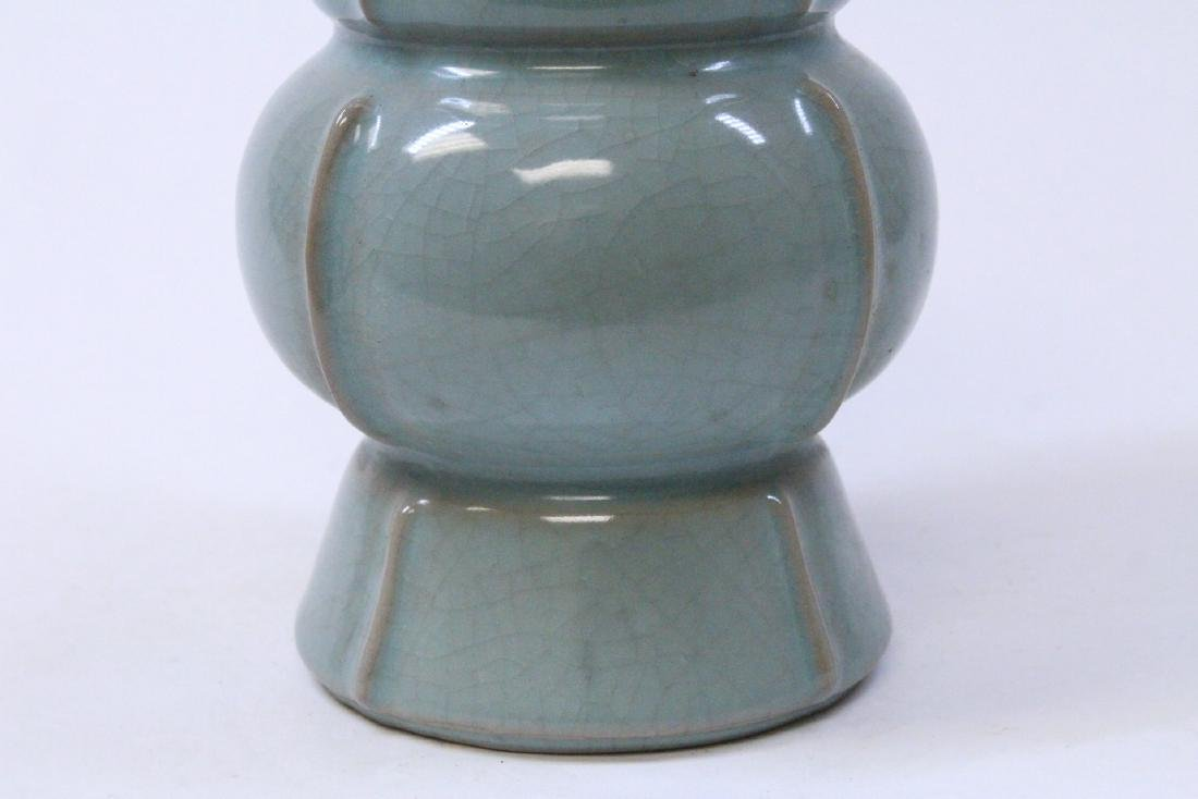 Chinese Song style porcelain jar - 8