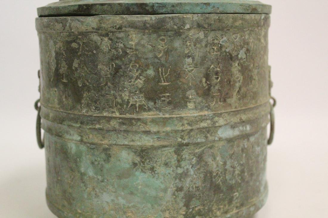 Chinese archaic style bronze covered hu - 10