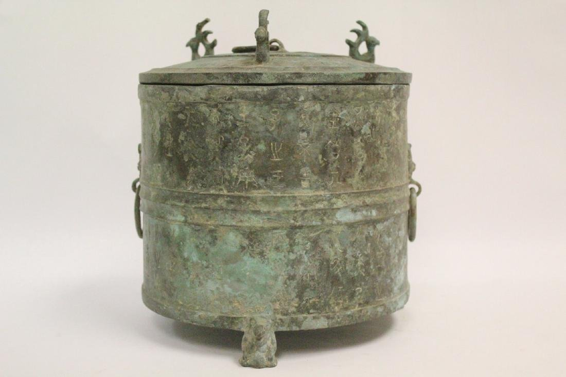 Chinese archaic style bronze covered hu - 4