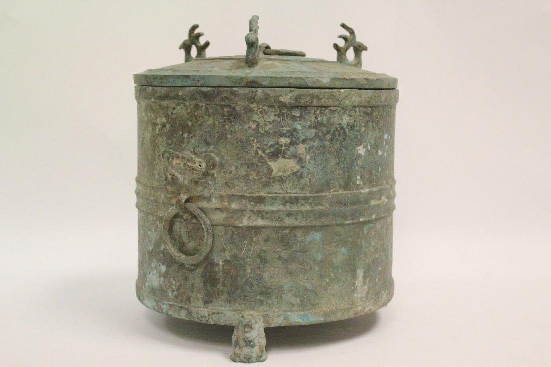 Chinese archaic style bronze covered hu - 6
