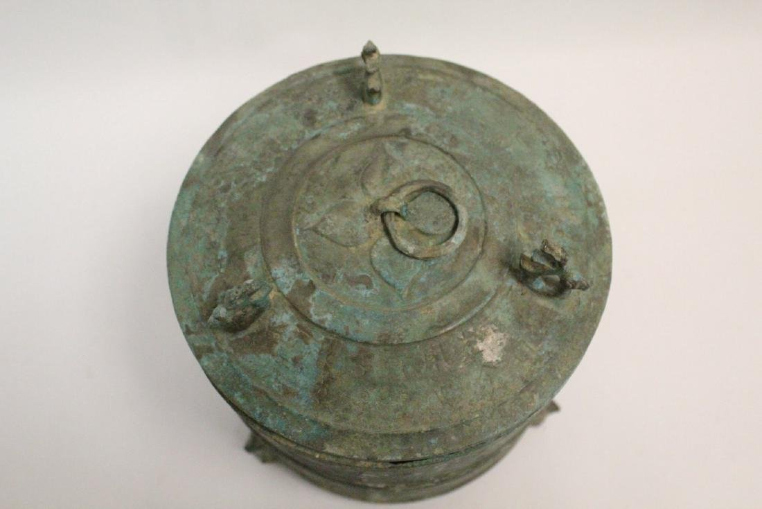 Chinese archaic style bronze covered hu - 7